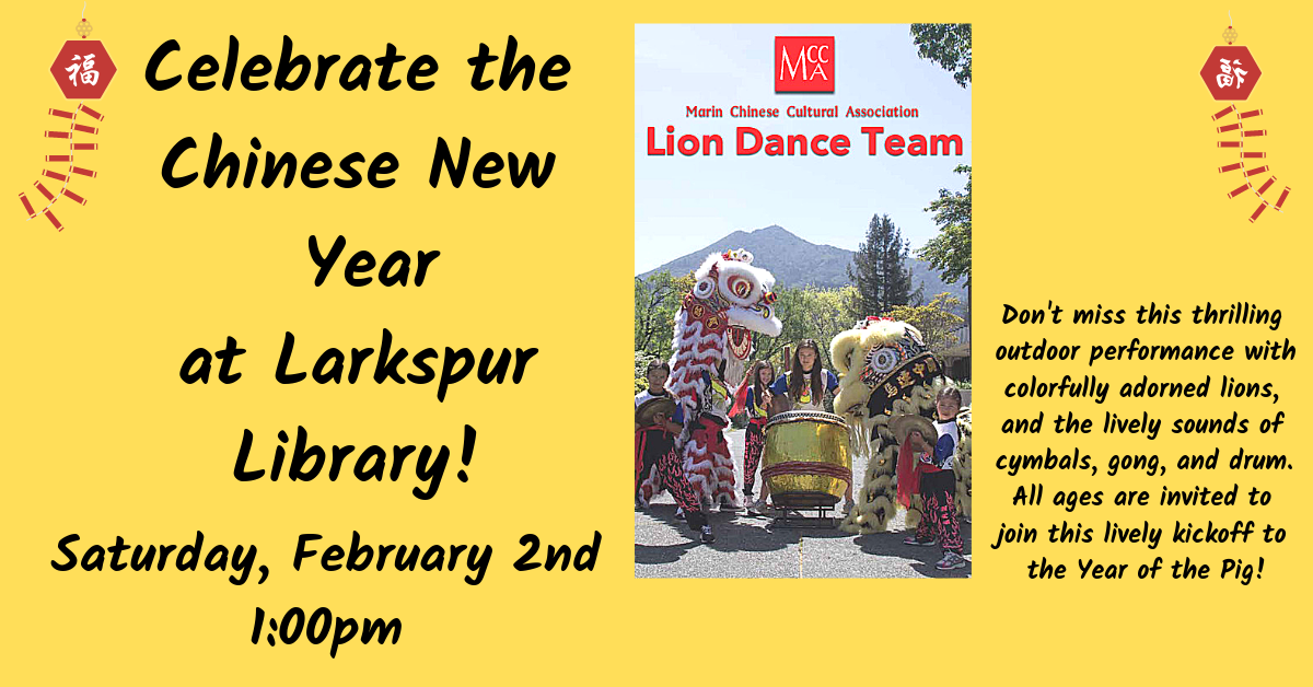 Chinese Lion Dancers Calendar
